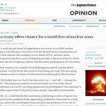 核兵器禁止条約