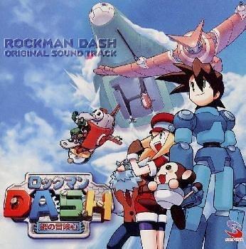 「ロックマン  DASH サウンドトラック」