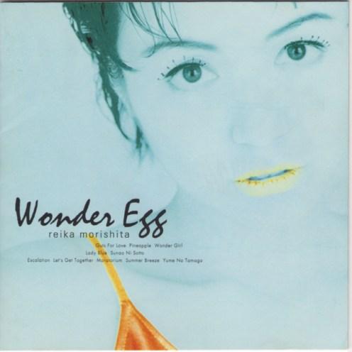 森下 玲可 3rdアルバム Wonder egg 1996/7/24 BMGビクター