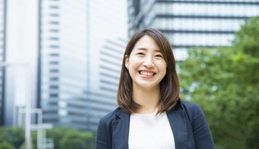千葉女性が「日本でいちばん婚活が難しい東京女性」の婚活より油断できない盲点