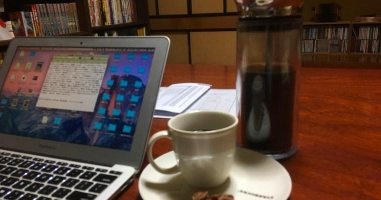コーヒーを飲みながら考える