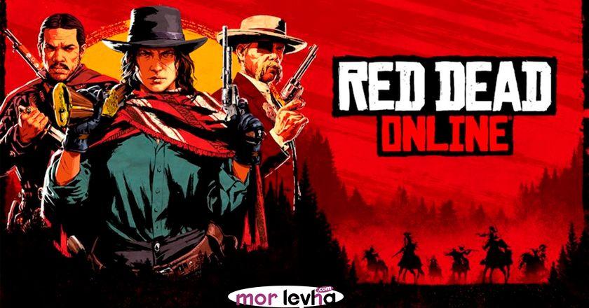 Red Dead Redemption 2 Oyunu ve Hakkında Tüm Bilmeniz Gerekenler