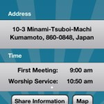 LDS Ward Finder iOS App screenshot 2