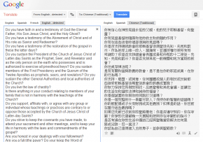 temple-questions-google-translate-chinese