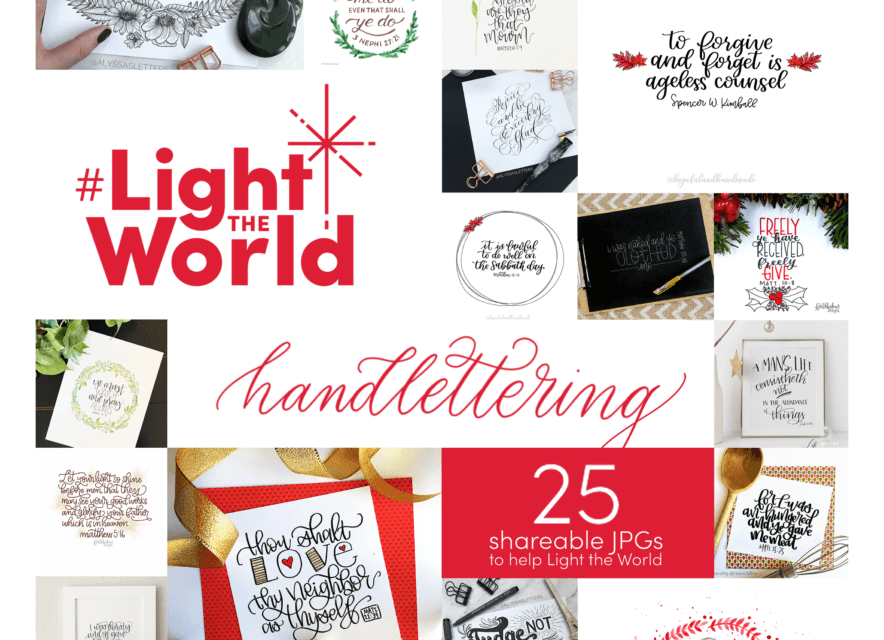 Get daily FREE text reminders of the #LightTheWorld daily theme