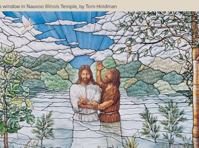 Nauvoo temple christ baptism lds Prepare Ye The Way of the Lord (image from the Nauvoo Temple) Mormon
