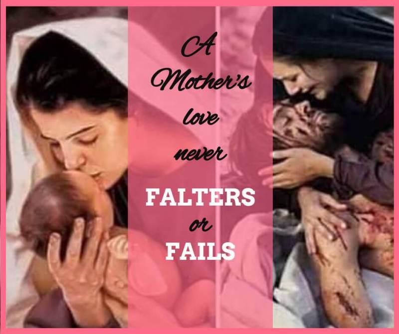 Virgin Mary Mother of Jesus Mormon LDS beliefs