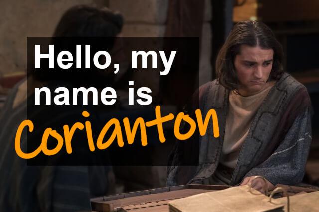 Hello my name is corianton