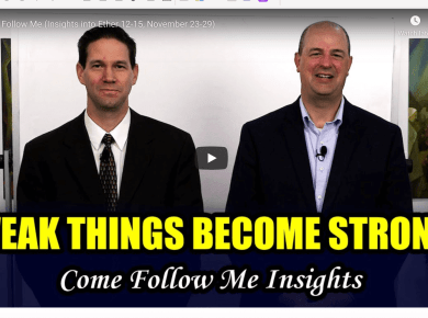 """Come, Follow Me Book of Mormon Lesson 46: November 23–29 """"By Faith All Things Are Fulfilled"""" Ether 12-15"""