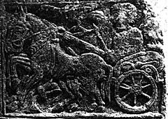 Fig. 5 Stele from Padua, Italy (Frey 1968)
