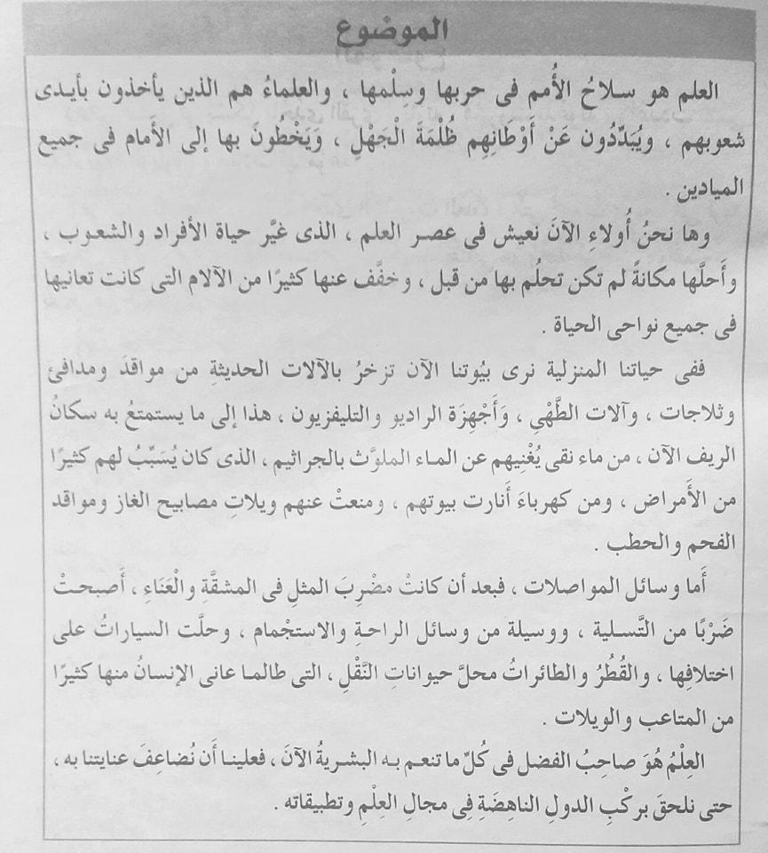 2013ibilder Modoaa Taabyr Aan Alaaml Oahmyth Llfrd Oalmjtmaa