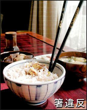 chopsticks-in-rice