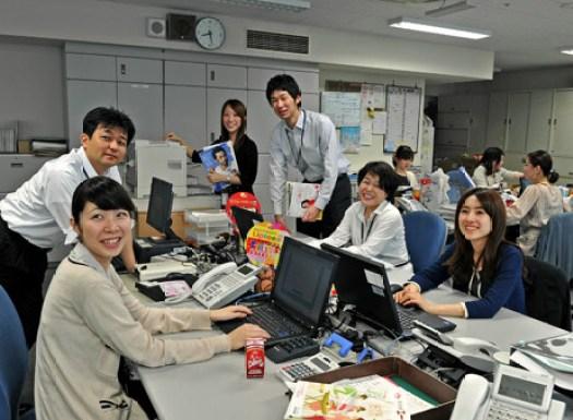 công ty Nhật Bản