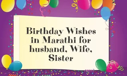 Birthday Wishes in Marathi for husband, Wife, Sister