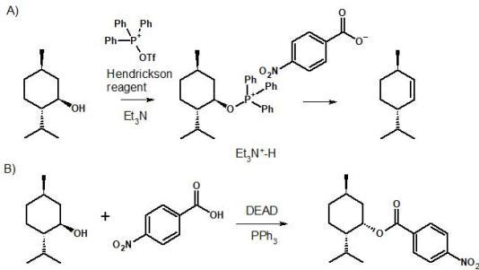 光延反応とβ水素脱離 / Mitsunob...