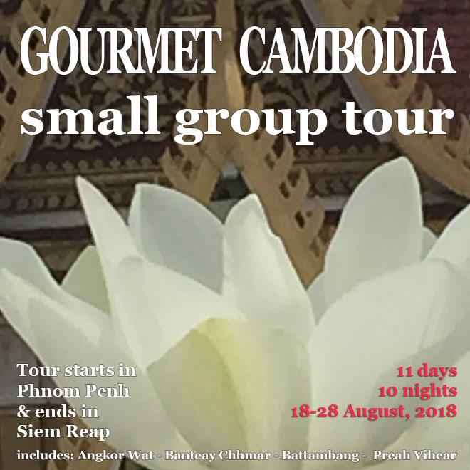 Gourmet_Cambodia_food_tour_globetrotting-gourmet