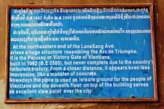 Patuxay Park, Vientiane