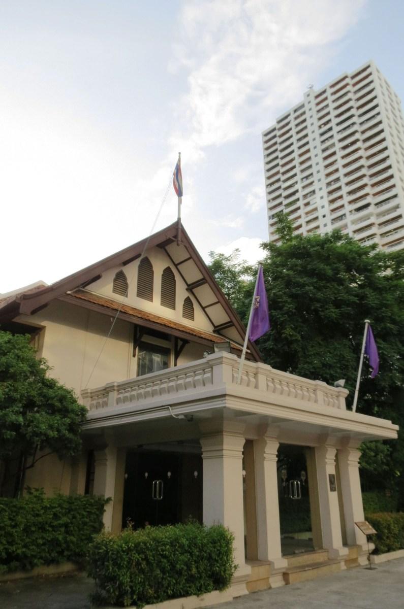 Siam Society