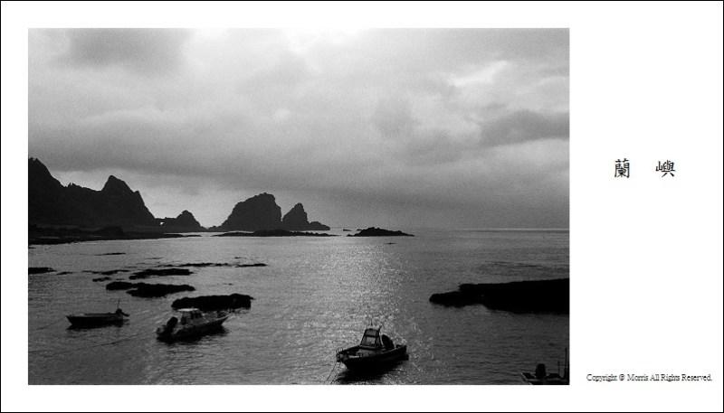 黑白記憶 (6)