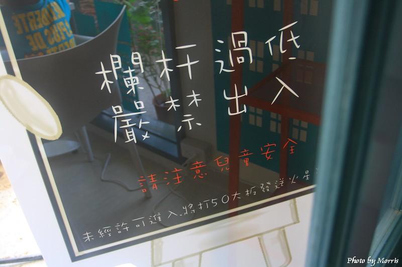 R星咖啡廚房餐廳 (40)