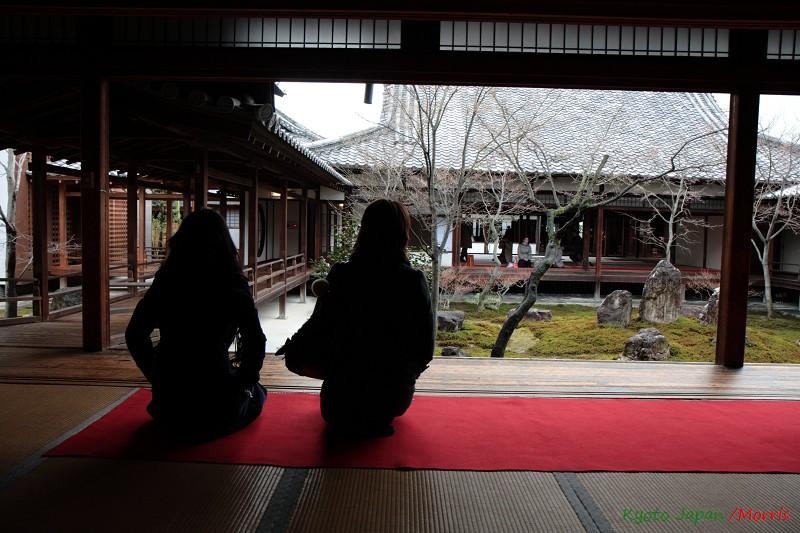 京都初心 Day 3 (6)