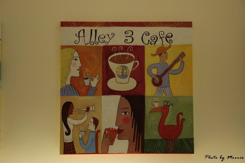 Ally 3 Cafe‧宏恩三巷咖啡館 (14)