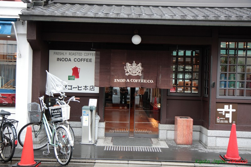 INODA Coffee (13)