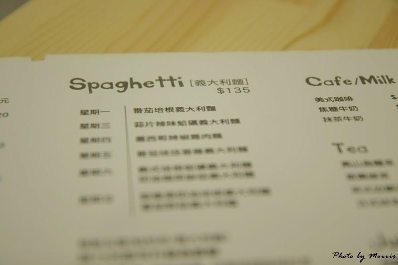 日嚐小食 (35)