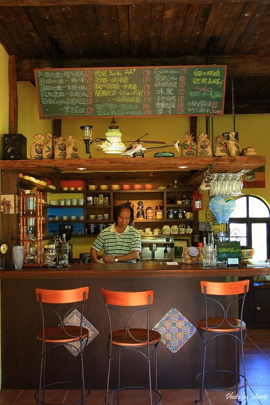 魔法咖啡屋 (28)