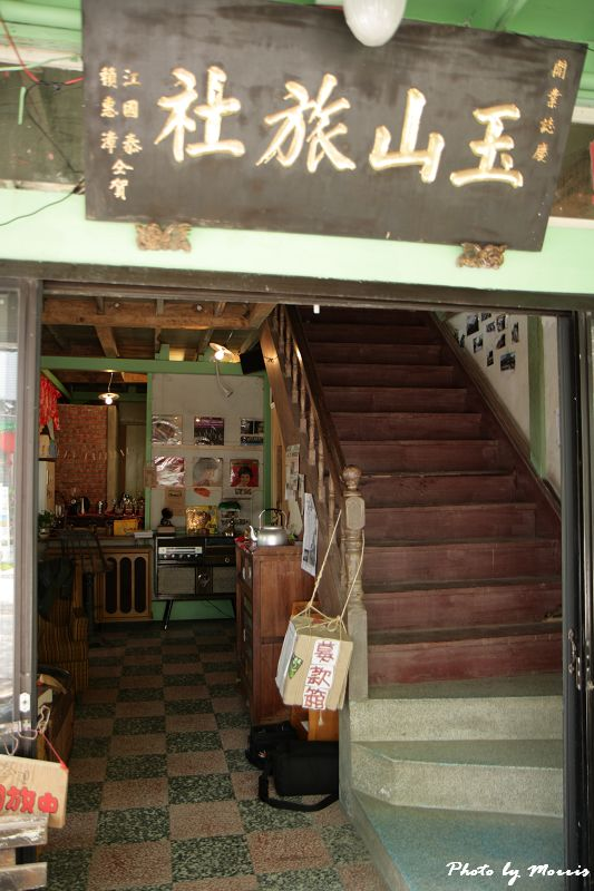 玉山旅社 (36)