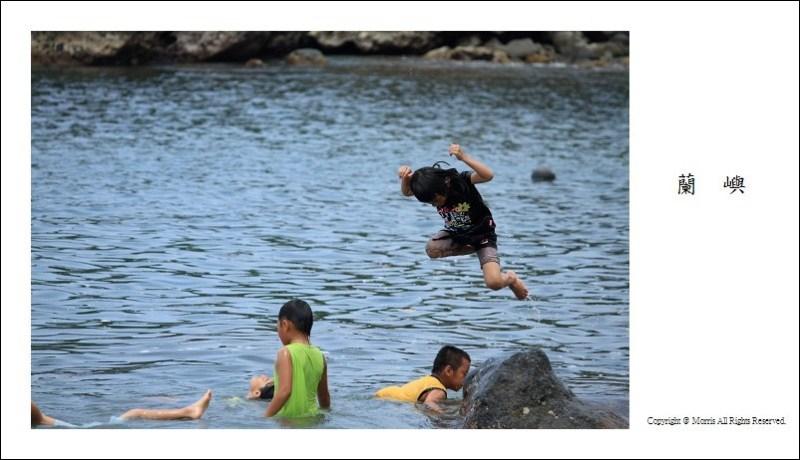 [蘭嶼] 跳躍 (8)