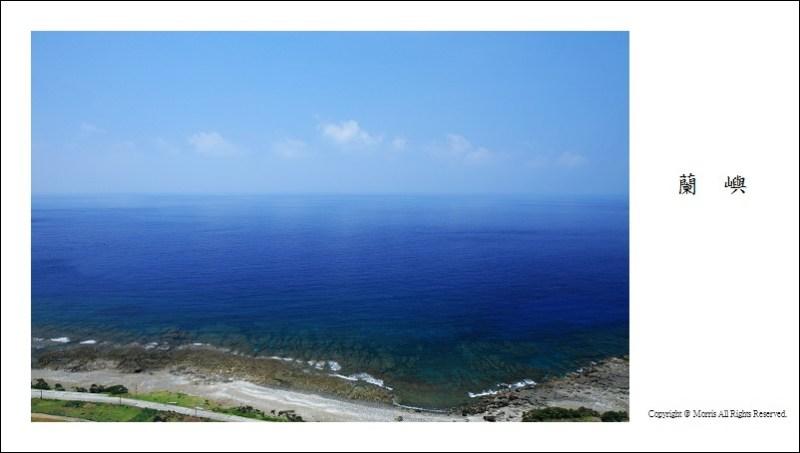 藍色的海嶼 (25)