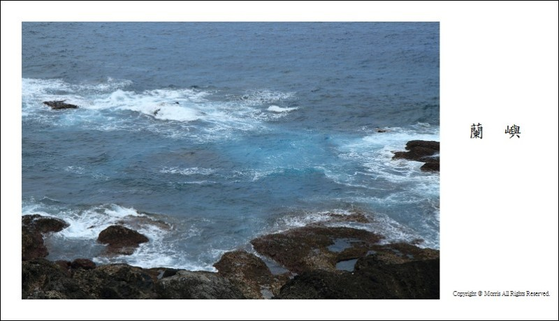 藍色的海嶼 (10)