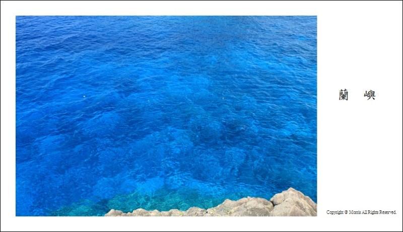 藍色的海嶼 (15)