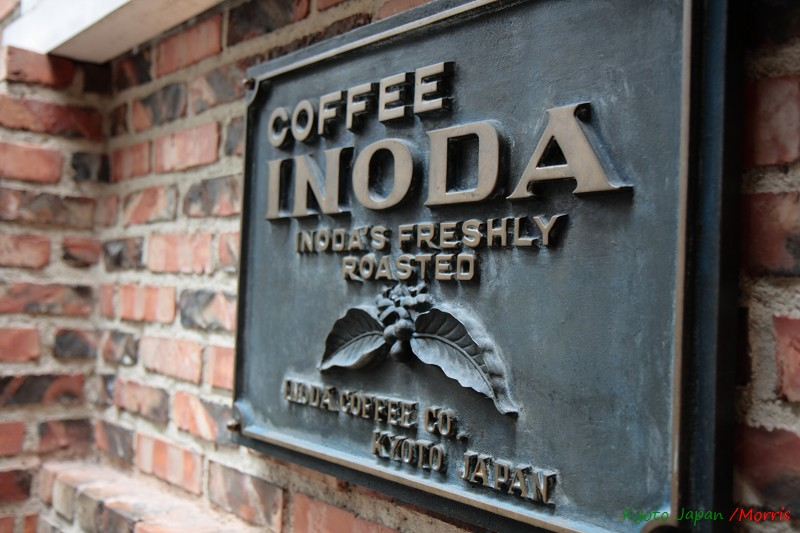 INODA Coffee (33)