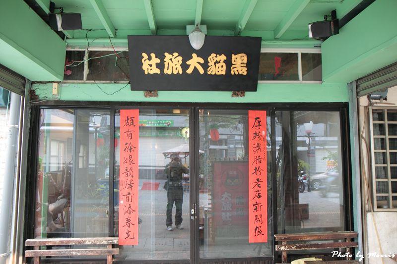 玉山旅社 (39)