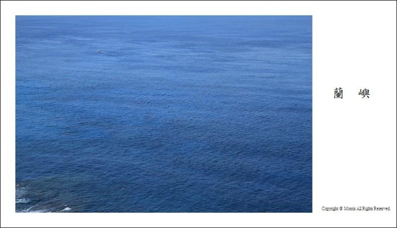 藍色的海嶼 (6)