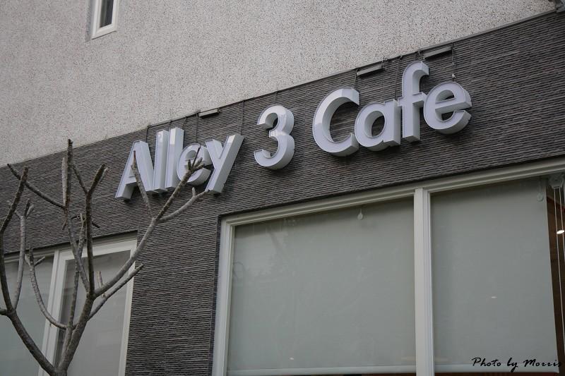 Ally 3 Cafe‧宏恩三巷咖啡館 (16)