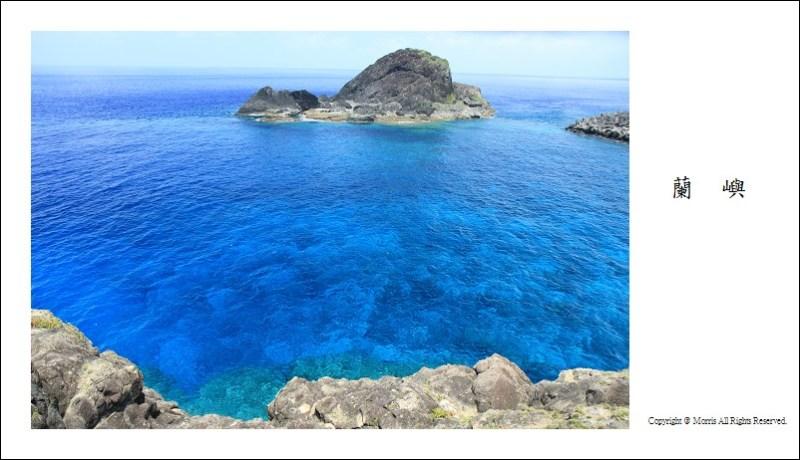 藍色的海嶼 (16)