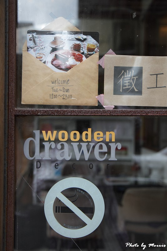木抽屜 Wooden Drawer (22)