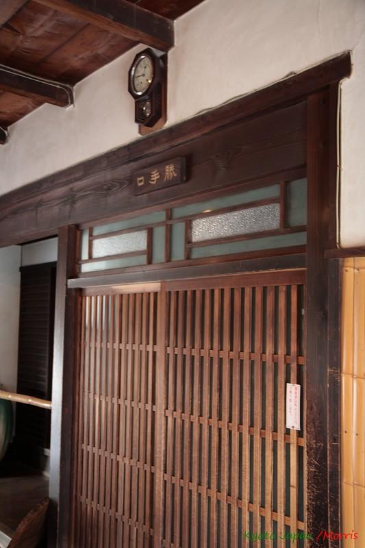 中村藤吉本店 (32)