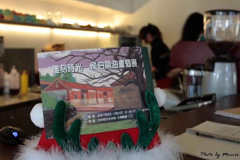 Rafiki Cafe (15)