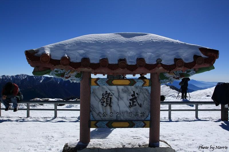 合歡山冬雪二部曲 (22)