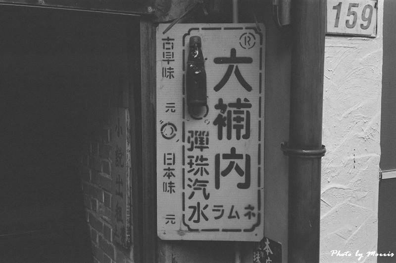 金瓜石散策 (08)