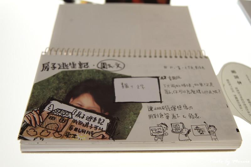 akuma caca 可可設設人文咖啡 (25)