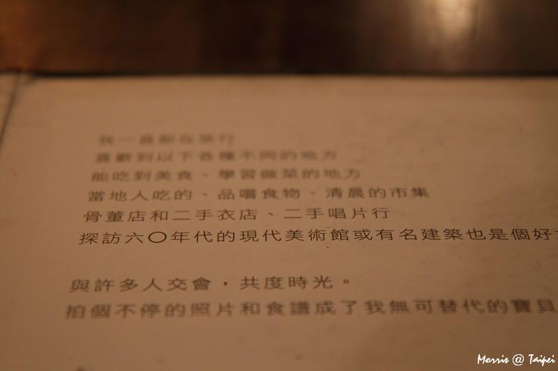 我的朋友長谷川先生 (8)