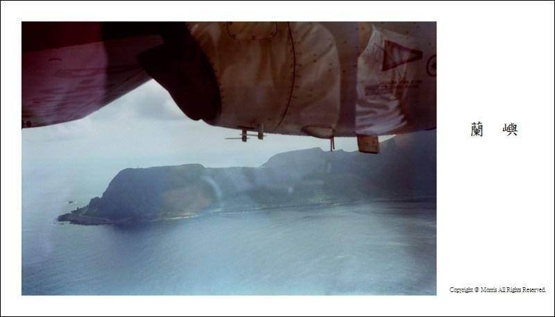 蘭嶼lomo (32)