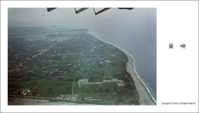 蘭嶼lomo (33)