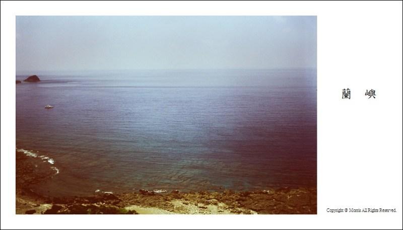 蘭嶼lomo (8)