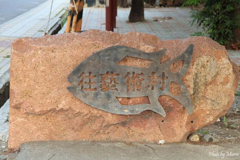 枋寮藝文特區 (38)